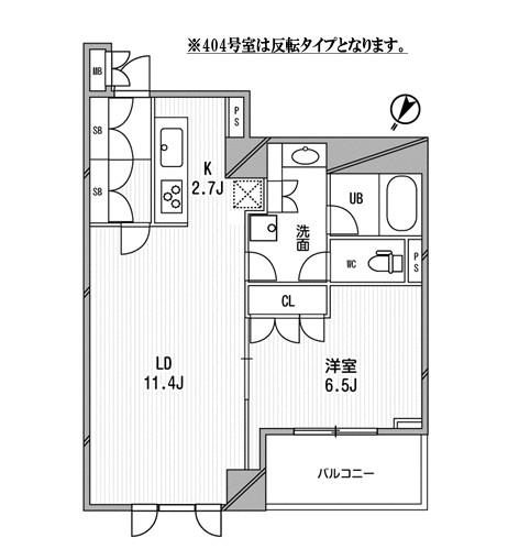 アパートメンツ目黒行人坂404号室