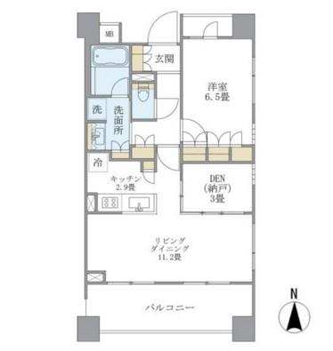 アパートメンツ三田1003号室