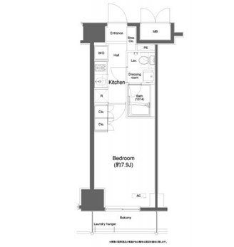 プラウドフラット白金高輪1305号室