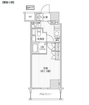レジディア笹塚Ⅱ208号室