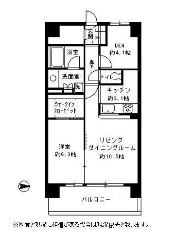 パークキューブ東品川1004号室