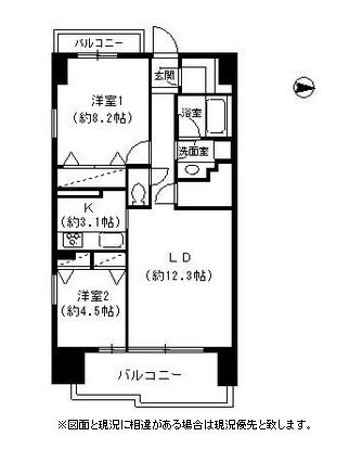 パークキューブ東品川208号室