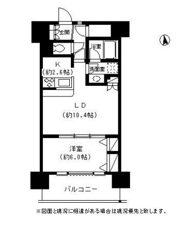 パークキューブ東品川313号室