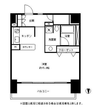 パークキューブ東品川601号室