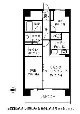 パークキューブ東品川605号室