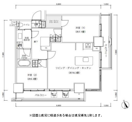 パークキューブ愛宕山タワー2003号室
