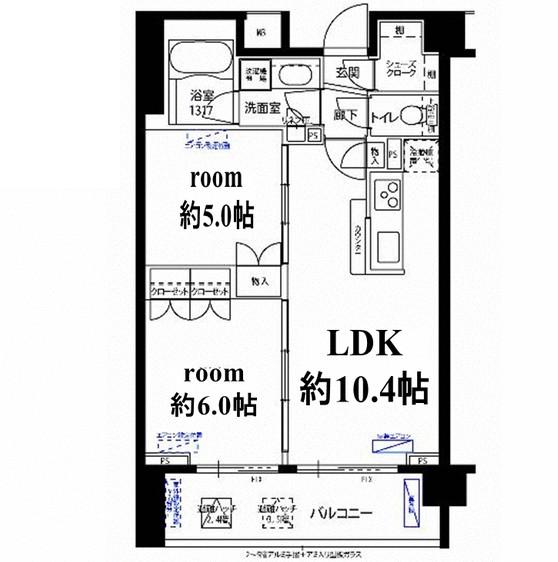 フォレシティ富ヶ谷204号室