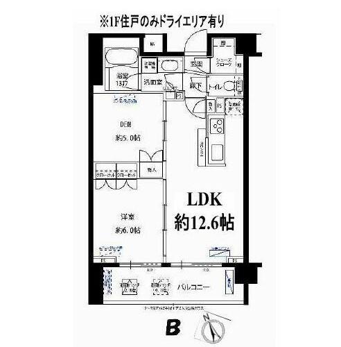フォレシティ富ヶ谷404号室