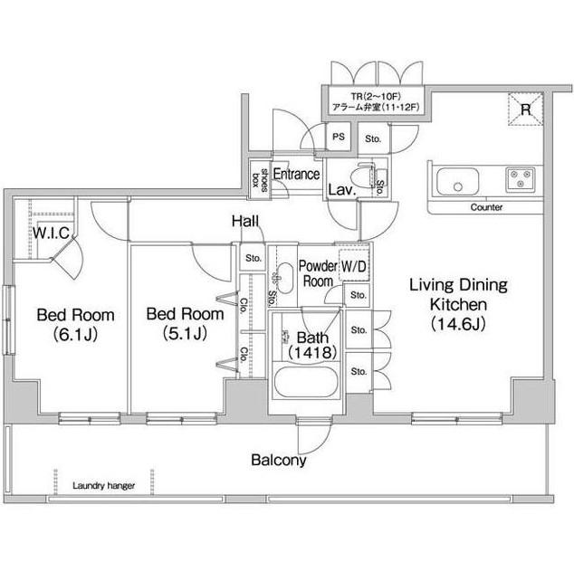 コンフォリア田町603号室