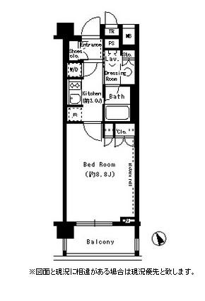 パークアクシス学芸大学402号室