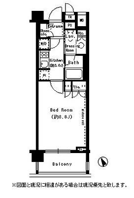 パークアクシス学芸大学404号室