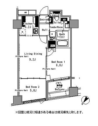 パークアクシス日本橋浜町1111号室