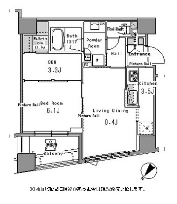 パークアクシス日本橋浜町1201号室