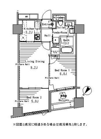 パークアクシス日本橋浜町411号室