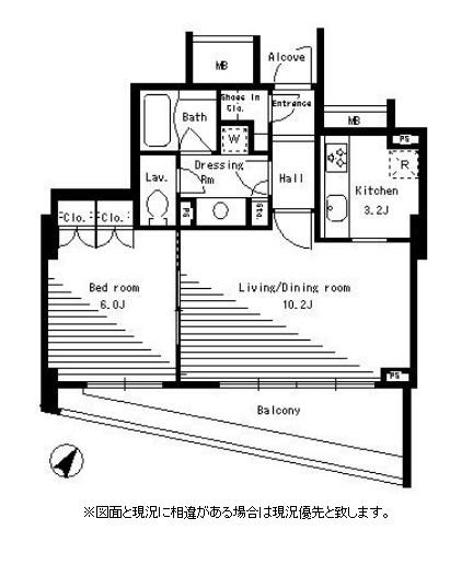 パークアクシス日本橋ステージ305号室
