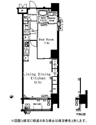 パークアクシス八丁堀702号室
