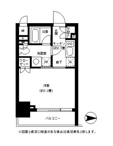 パークキューブ神田608号室
