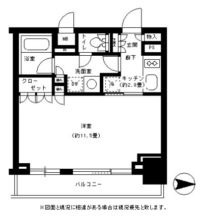 パークキューブ神田906号室