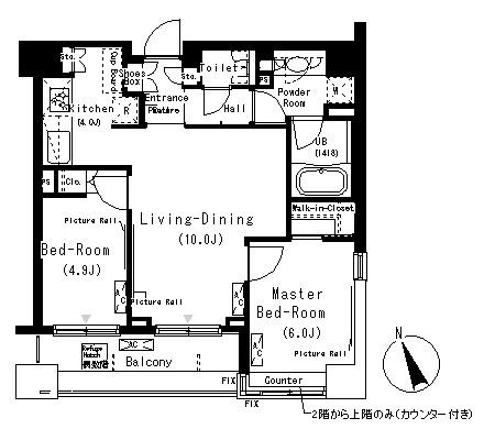 パークキューブ代々木富ヶ谷603号室