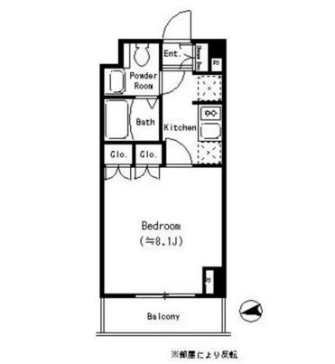 パークキューブ四谷三丁目206号室