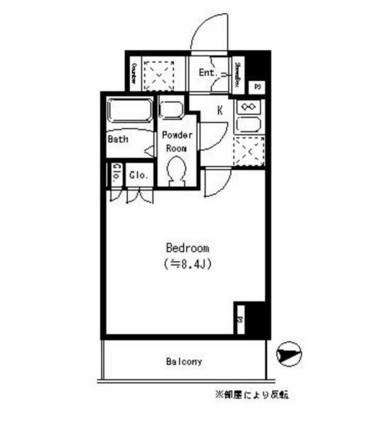 パークキューブ四谷三丁目214号室