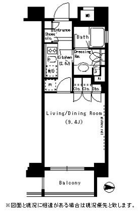 パークアクシス浜松町601号室
