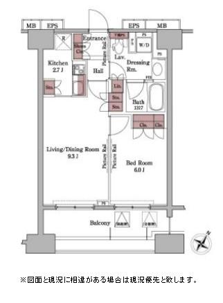 パークアクシス白金台1005号室