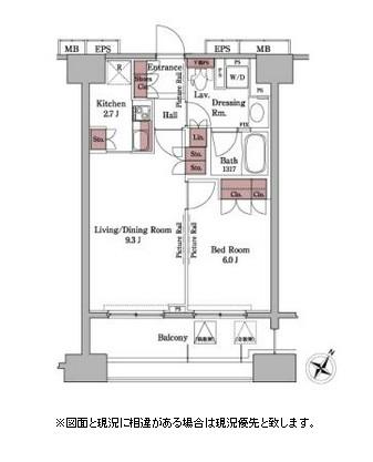 パークアクシス白金台505号室