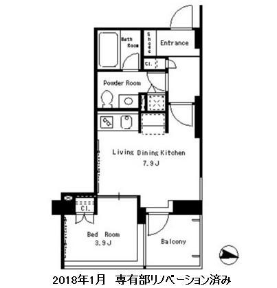 パークアクシス西麻布ステージ704号室