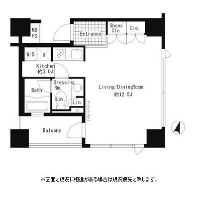 パークアクシス渋谷神南607号室