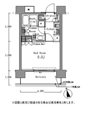 パークアクシス渋谷桜丘ウエスト803号室