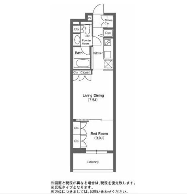 ストーリア神宮前301号室