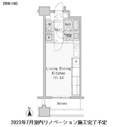 レジディア西麻布503号室