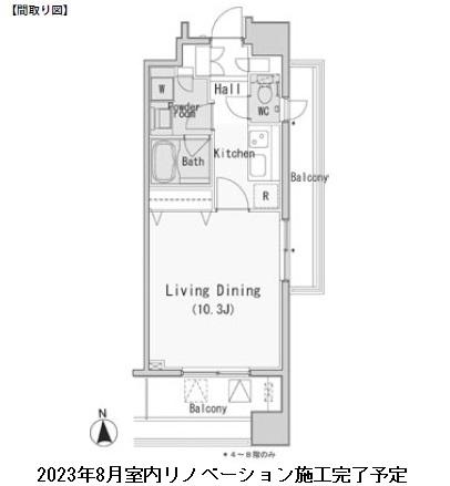 レジディア西麻布612号室