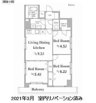 レジディア銀座東1405号室