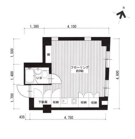 広尾レジデンスB201号室