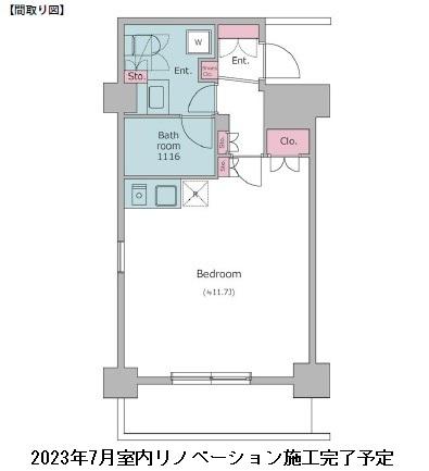 レジディア麻布十番Ⅱ103号室