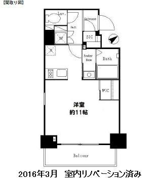 レジディア麻布十番Ⅱ305号室