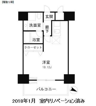 レジディア麻布十番Ⅱ404号室