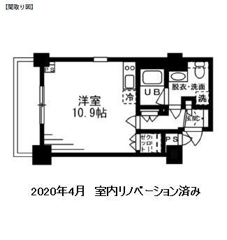 レジディア麻布十番Ⅱ505号室