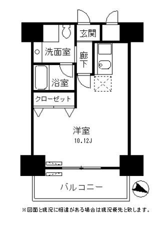 レジディア麻布十番Ⅱ603号室