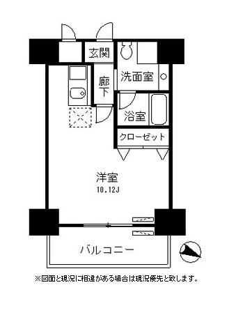 レジディア麻布十番Ⅱ702号室