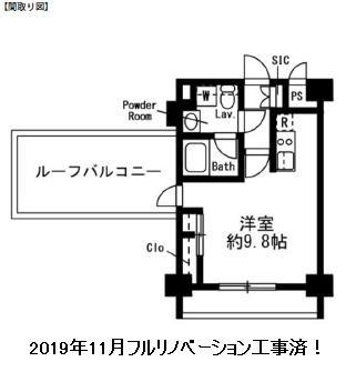 レジディア麻布十番Ⅱ803号室