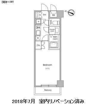 レジディア新宿イースト207号室
