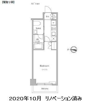レジディア新宿イースト504号室