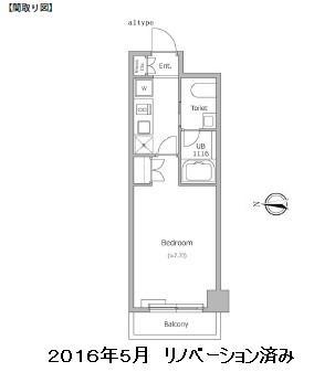 レジディア新宿イースト507号室