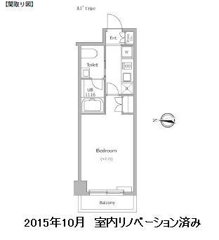 レジディア新宿イースト605号室
