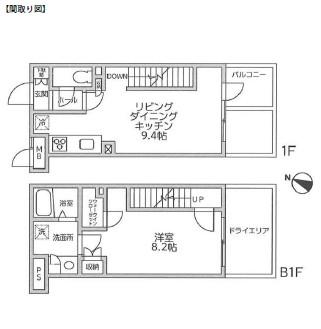 レジディア西新宿Ⅱ110号室