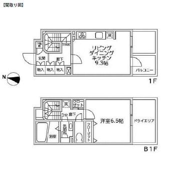 レジディア西新宿Ⅱ117号室