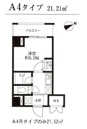 レジディア東品川605号室